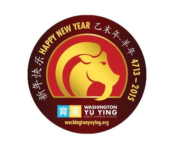 Washington Yu Ying, PCS