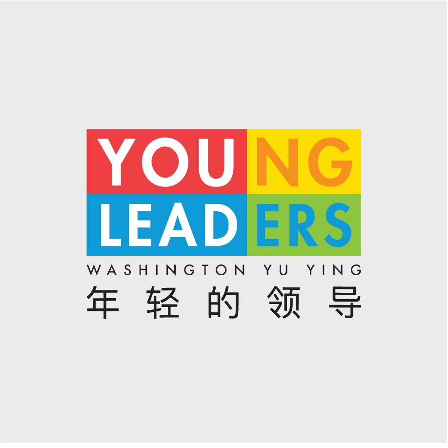 Summer Camp/Young Leaders Logos (Yu Ying)