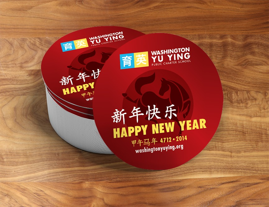 Chinese New Year of the Horse Sticker and Print Design