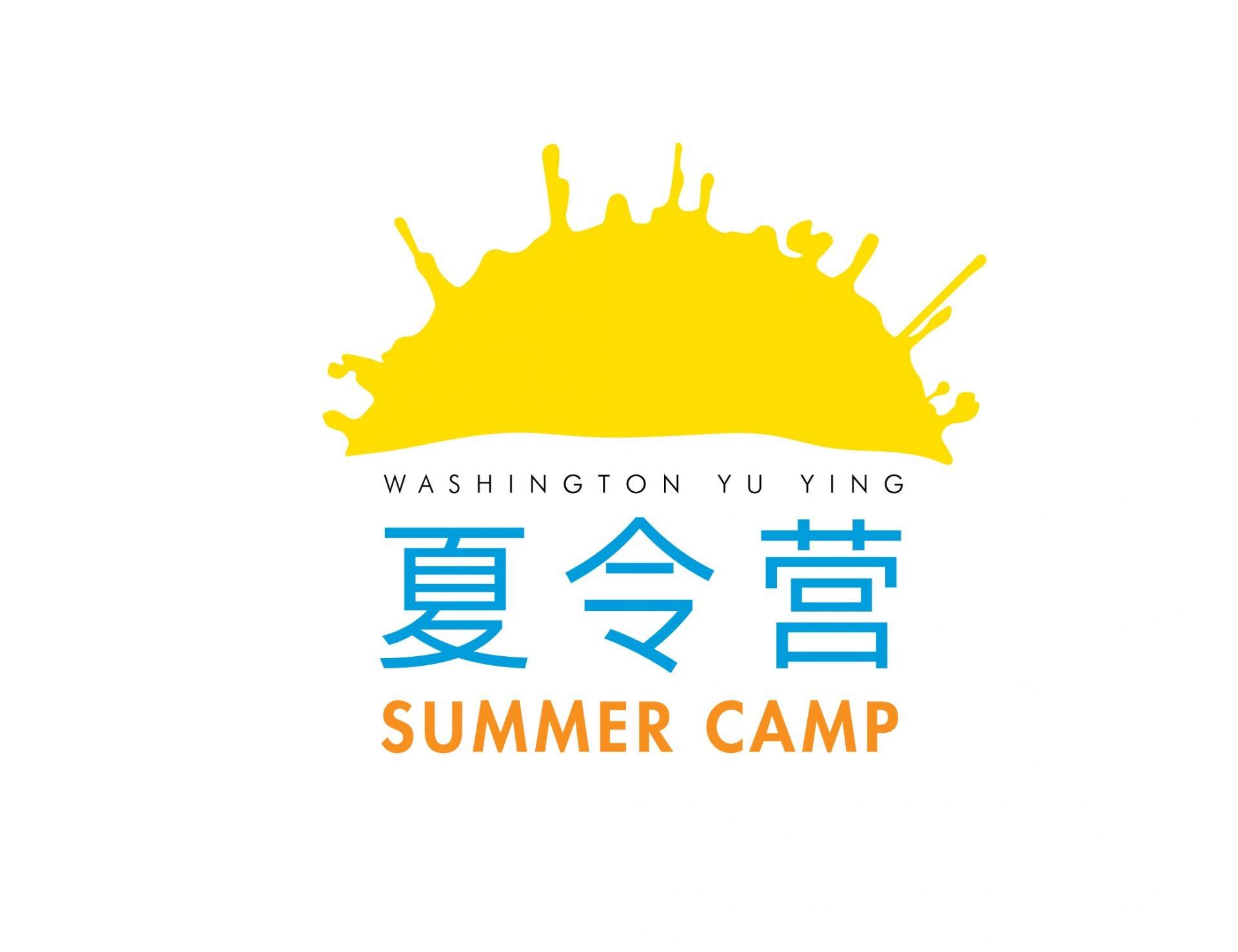Washington DC Yu Ying Summer Camp Logo design