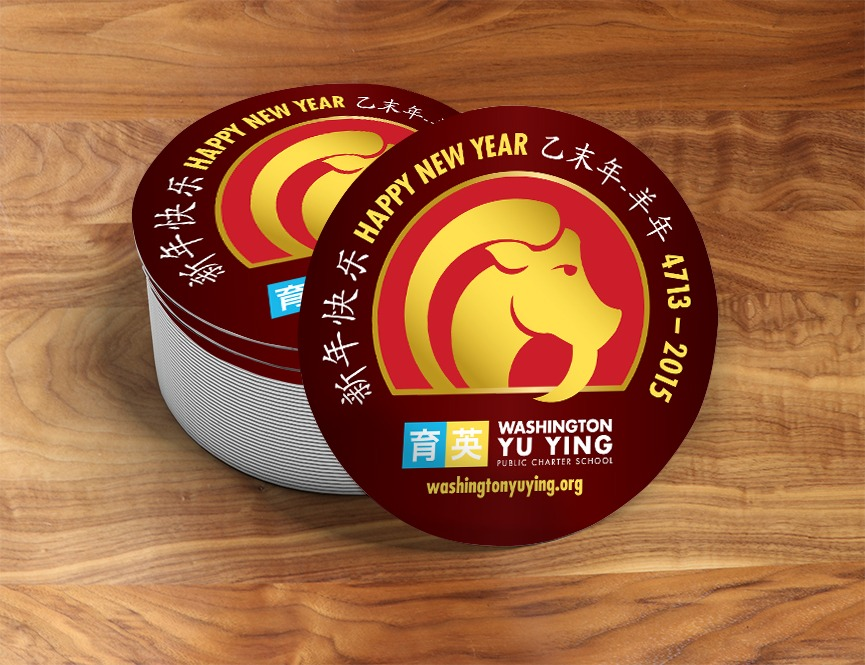 Washington DC Yu Ying Chinese New Year of the Goat Sticker