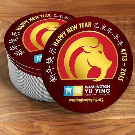 Washington DC Yu Ying Chinese New Year Sticker